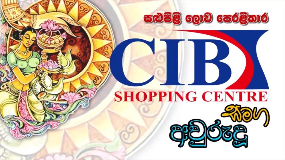CIB Awrudu TVC