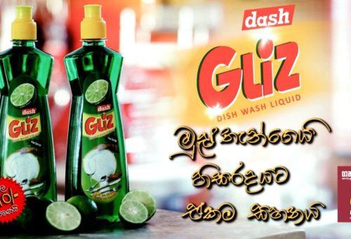 Dash Gliz TVC