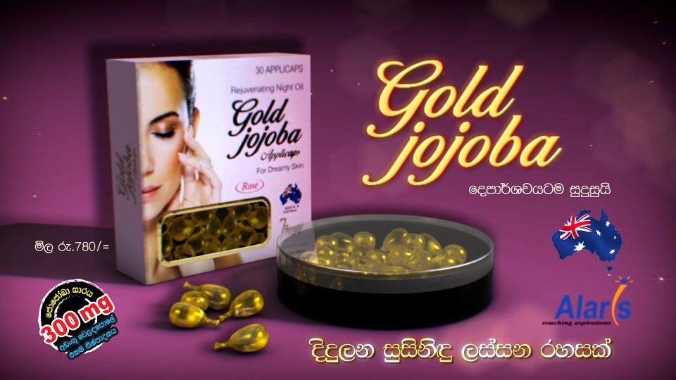 Gold Jojoba