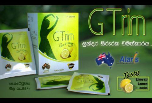 Gtrim TVC