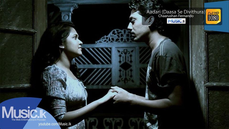 Aadari-(Daasa-Se-Divithura)---Chaarushan-Fernando
