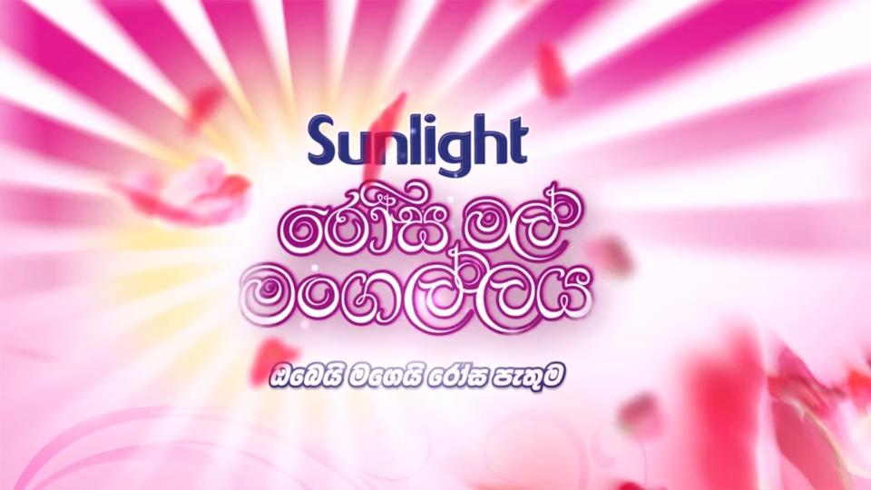 sunlight-Rosamal-Mangallaya-TVC
