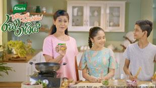 Knorr Avurudu Rasa Raashiya TVC - Green Gram Battered Lotus Root